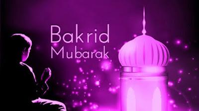 4k HD Eid Mubarak Images Greetings