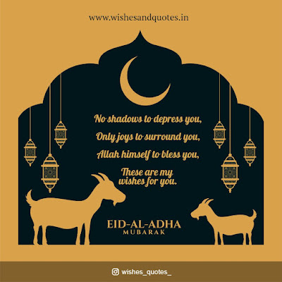 happy bakrid mubarak wishes images hd free download 2020