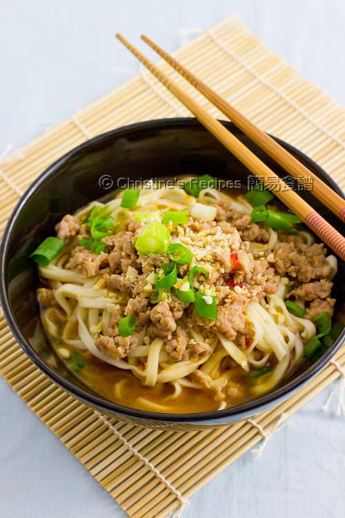 擔擔麵食譜【惹味香辣】 Dandan Noodles