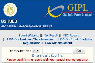 कक्षा-12 का परिणाम जल्द देखने के लिए यहां क्लिक करें