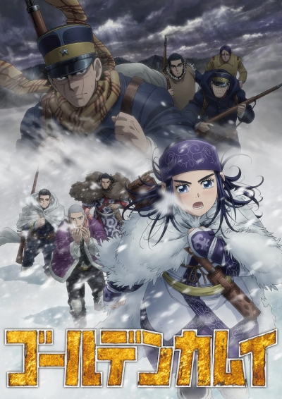 Golden Kamuy anime season 3 key visual
