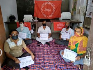cpi-ml-support-hunger-strike