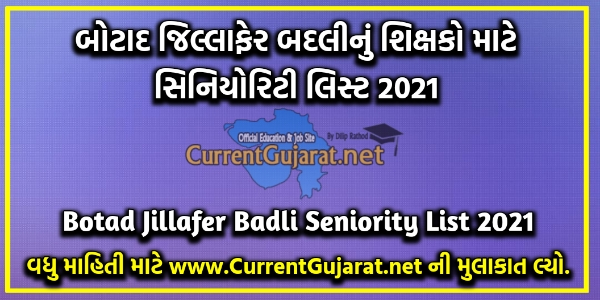 Botad Jillafer Badli Seniority List 2021