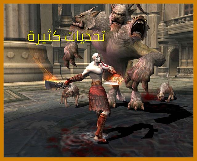 تحميل لعبة god of war 2 ps2
