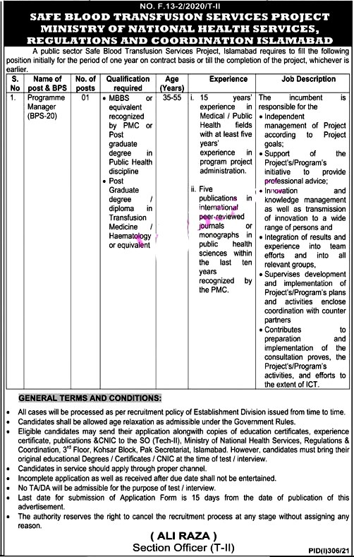 Latest Jobs in Ministry of National Health Services MNHS 2021
