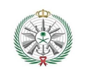 اعلان وزارة الدفاع عن فتح باب القبول والتجنيد الموحد (للرجال والنساء)