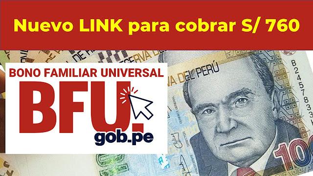 #BonoFamiliarUniversal Nuevo LINK y cronograma de Octubre para cobrar 760 soles