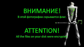 Kryptonite RBY Ransomware