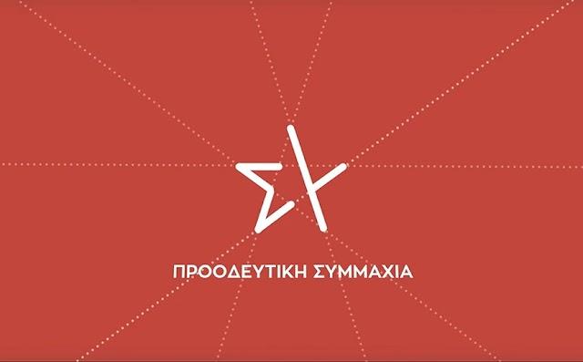 ΣΥΡΙΖΑ: Σήμερα η Νέα Δημοκρατία ψήφισε μόνη της απομονωμένη από όλα τα κόμματα την κατάργηση του 8ώρου