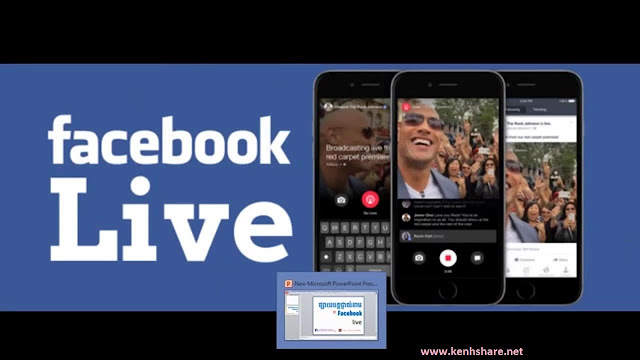 Live Stream Facebook on laptop