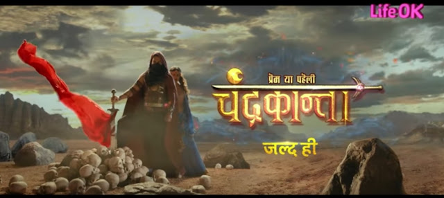 """Prem Ya Paheli-Chandrakanta"" on Life Ok Cast,Story,Promo and Timings"