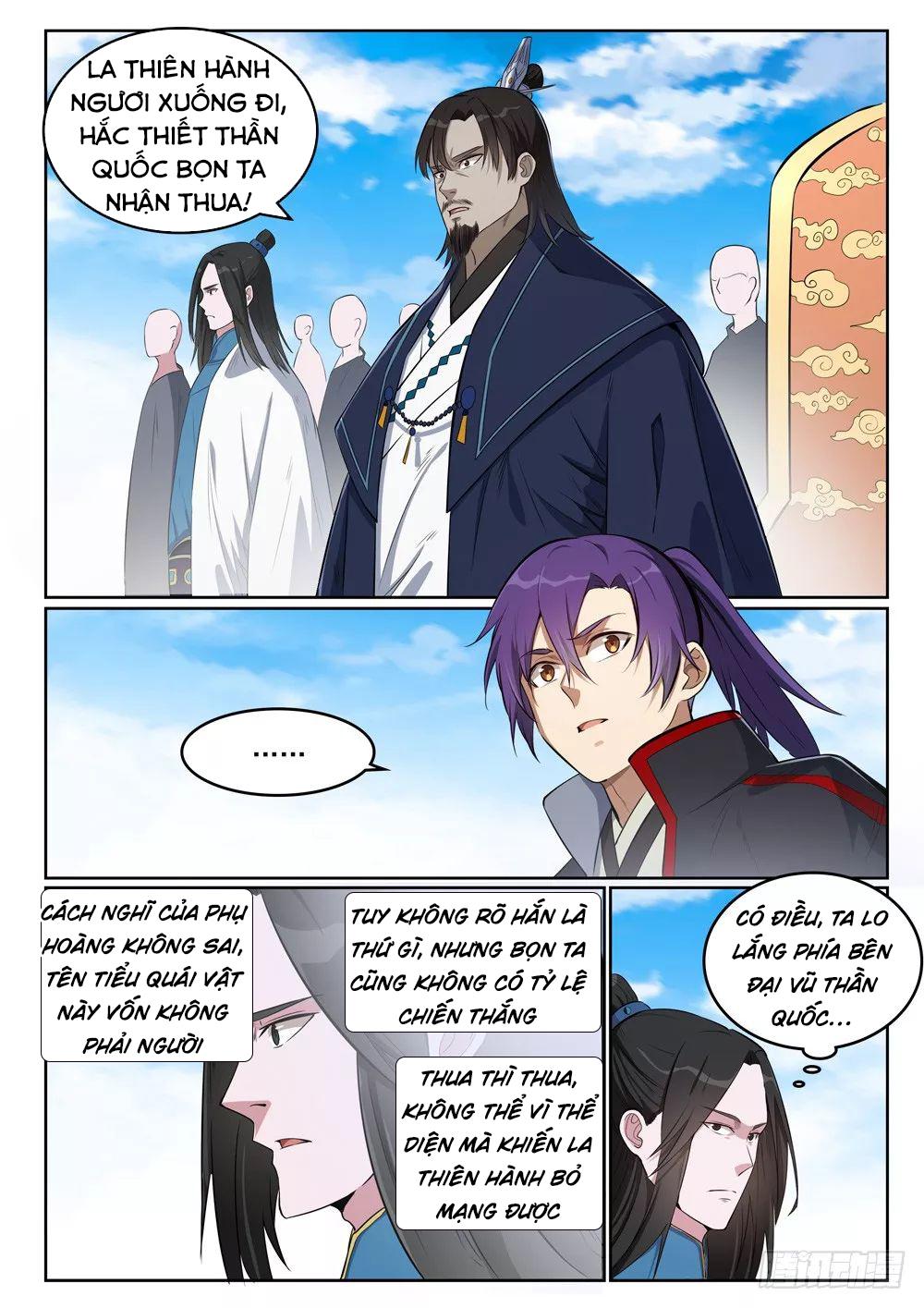 Bách Luyện Thành Thần chap 393 - Trang 8