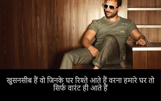 breakup attitude status in hindi