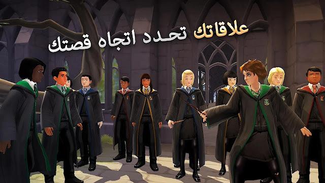 Harry Potter: Hogwarts Mystery v1.14.0 MOD UPDATE