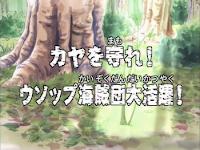 One Piece Episode 16