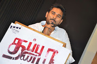 Thappu Thanda Tamil Movie Audio Launch Stills  0048.jpg
