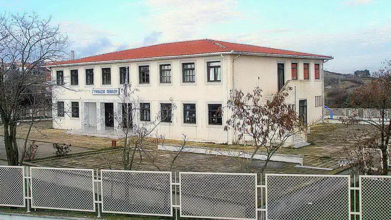 Το Υπουργείο Παιδείας κλείνει το Γυμνάσιο του Πέπλου Έβρου