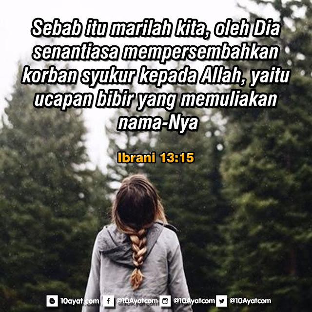 Ibrani 13:15