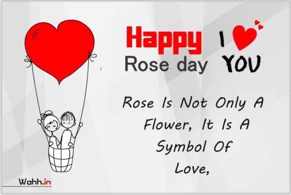 Rose Shayari in Hindi For GF