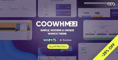 COOWHM v2.0 - Multipurpose WHMCS Premium Template