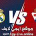 مشاهدة مباراة ريال مدريد وايبار بث مباشر ايجي لايف اليوم 20-12-2020 الدوري الاسباني