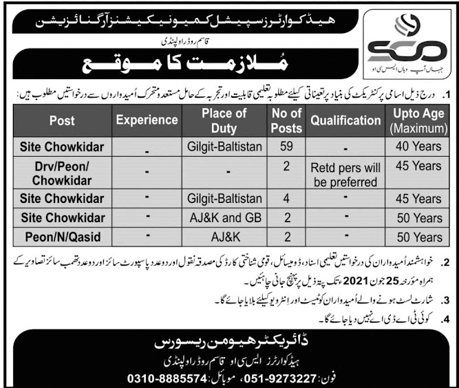 Latest Jobs in Special Communication Organization SCO 2021