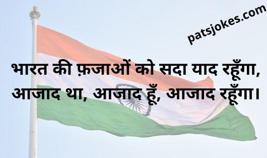 Hum Hindustani
