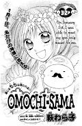 Omochi-sama