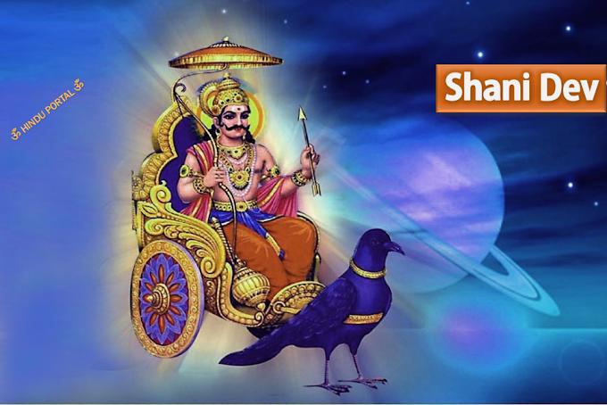SHANI DEV: Why Should we fear on this God?