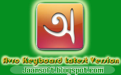 Avro Keyboard bangla software latest version for windows