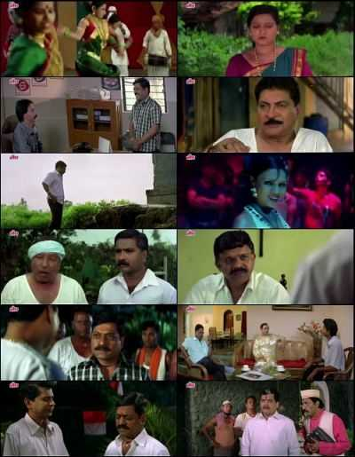 Marathi Movies Download mp4