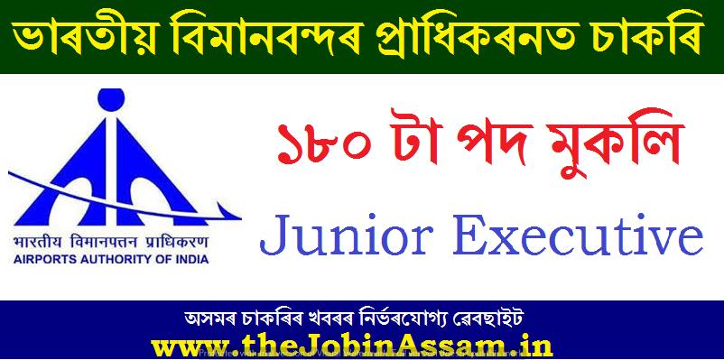 AAI Recruitment 2020: Apply Online For 180 Junior Executive Posts