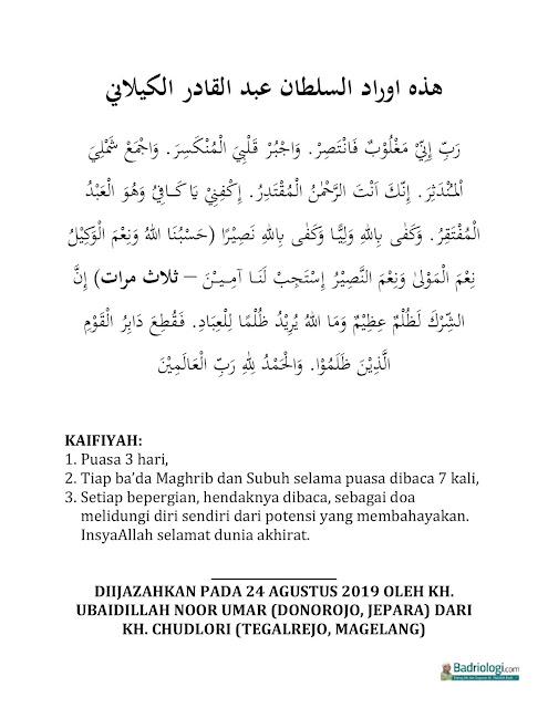 ijazah doa hizib kailani untuk keselamatan diri