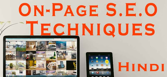 On-Page SEO, On Page SEO Techniques, Best, Rank on Google, How To do, 2020, In hindi, Keyword research, article Writings,