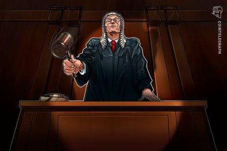 Суд штата Нью-Йорк
