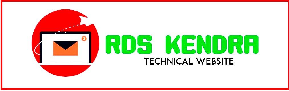 RDS KENDRA | TECHNICAL WEBSITE