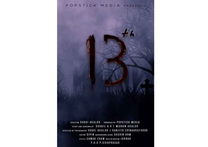 Kochi, News, Kerala, Top-Headlines, Cinema, Entertainment, Suspense thriller '13th' based on real events; First Look released