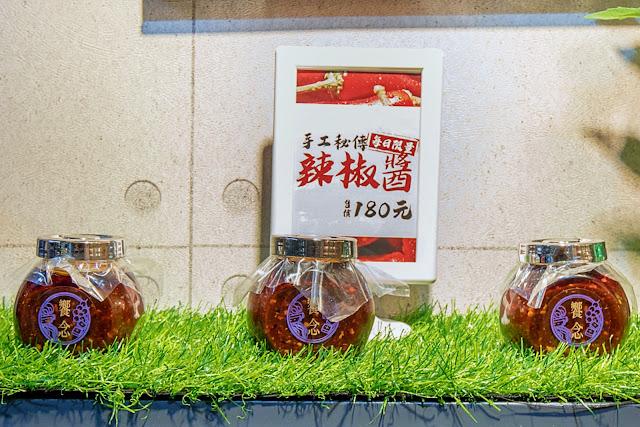 MG 4019 - 熱血採訪│饗念滷味,台中少見的港式滷味新開幕!秘製辣椒最對味,來吃滷味還送可樂超佛心!
