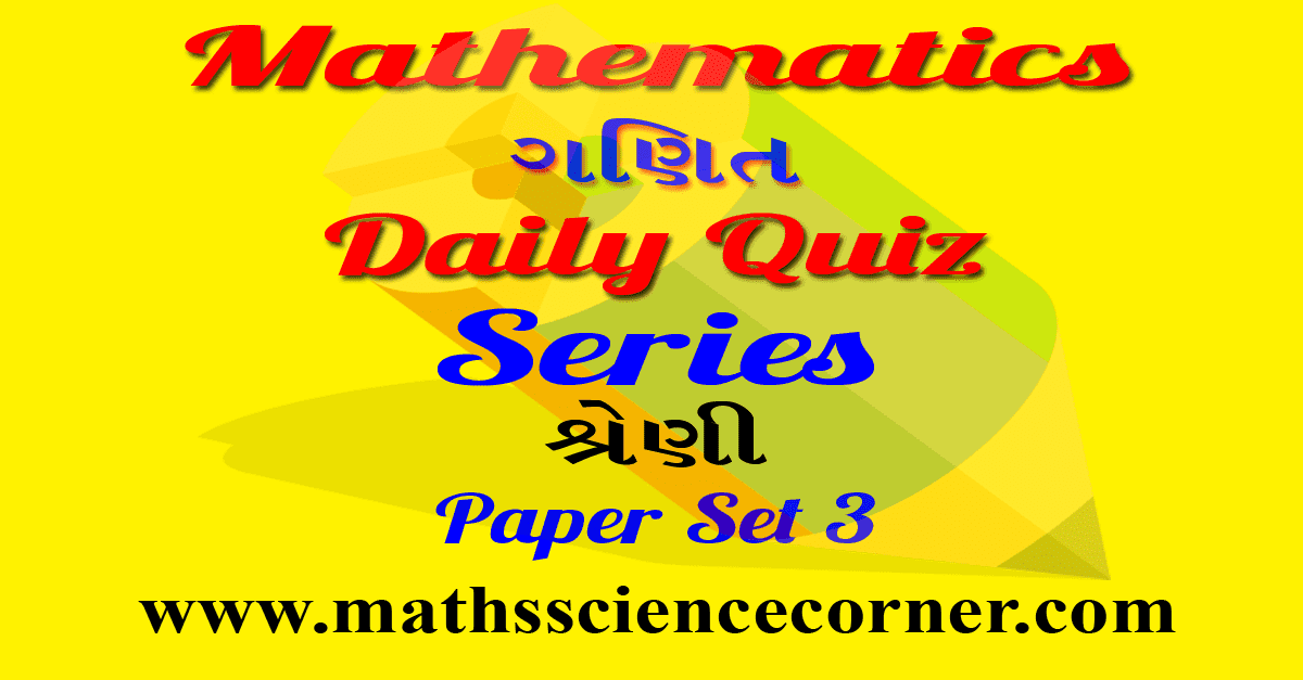 Maths Daily Quiz Series Paper Set 3