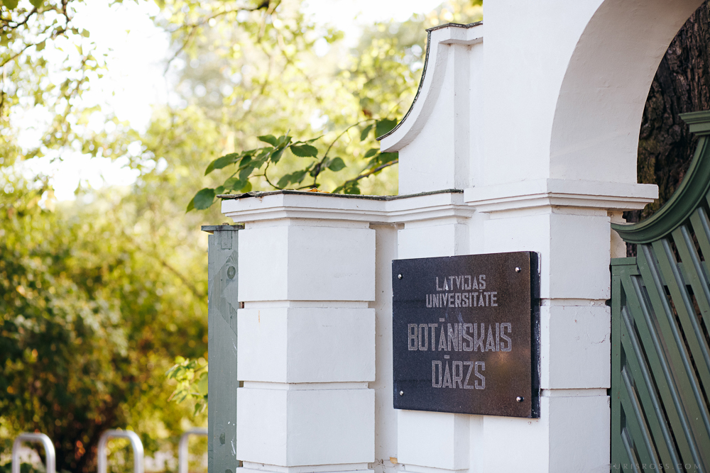 LU Botāniskais dārzs vārti