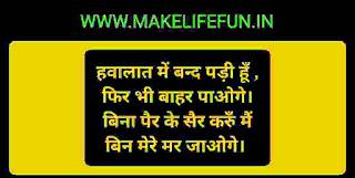 नानी की नयी और मजेदार पहेलियां   दोस्तों  अगर आप ढूंढ रहे है  latest collection of Hindi Paheliyan with Answer, Hindi riddles, Paheliyan in Hindi with Answer, हिंदी पहेलियाँ उत्तर के साथ, Funny Paheli in Hindi with Answer, Saral Hindi Paheli with answers, Tough Hindi Puzzles, puzzles with Answer, Hindi Puzzles , math riddles,fruit riddles, math puzzles with Answer, math puzzles , whatsapp puzzles , whatsapp, riddles.