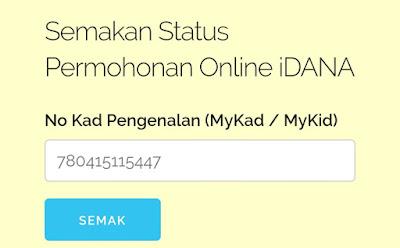 Semakan Dana Remaja Terengganu 2019 Online (Status Permohonan)