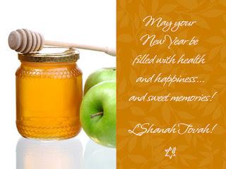 Rosh hashanah printable cards with apple and honey,rosh hashanah greeting cards,jewish new year printable cards with shofer,jewish new year 2015 wishes cards ,jewish new year printable cards with apple and honey