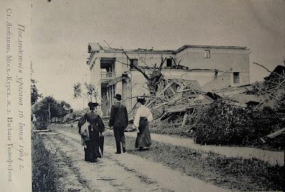 История в фотографиях: Ураган в Москве в 1904 году