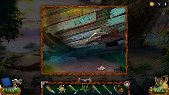 вынимаем фомку в днище корабля в игре затерянные земли 4 скиталец