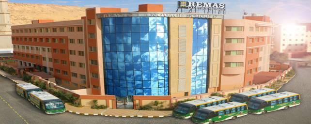 وظائف مدارس ريماس للغات مصر 2021