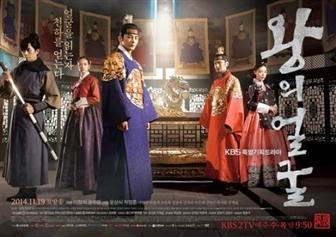 Sinopsis drama Korea The King's Face