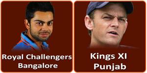 किंग्स एलेवन पंजाब बनाम रौयल चैलेन्जर्स बैंगलोर 6 मई 2013 को है।