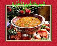 hot harira soup with tomatoes