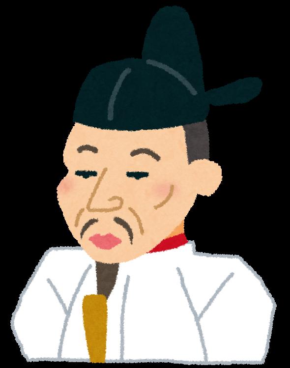 年賀状 年賀状の文字 : 豊臣秀吉の似顔絵イラスト ...